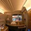 Emirates airplanes, first class