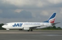 JAT AIRWAYS - AIRLINE, LJUBLJANA, SLOVENIA
