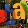 eBay cuts chief executive John Donahoe's pay by 53%
