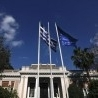 Eurozone ministers extend Greek bailout by two months