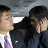 Blind Chinese dissident in US phone appeal