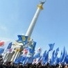 Protests in Ukraine as EU gives May ultimatum